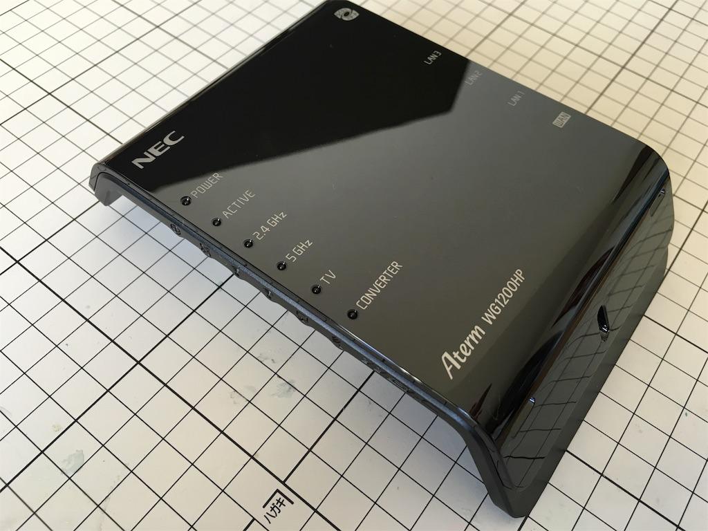 コンパクトで多機能なAterm WG1200HPで家庭内ネットワークの高速化を図る