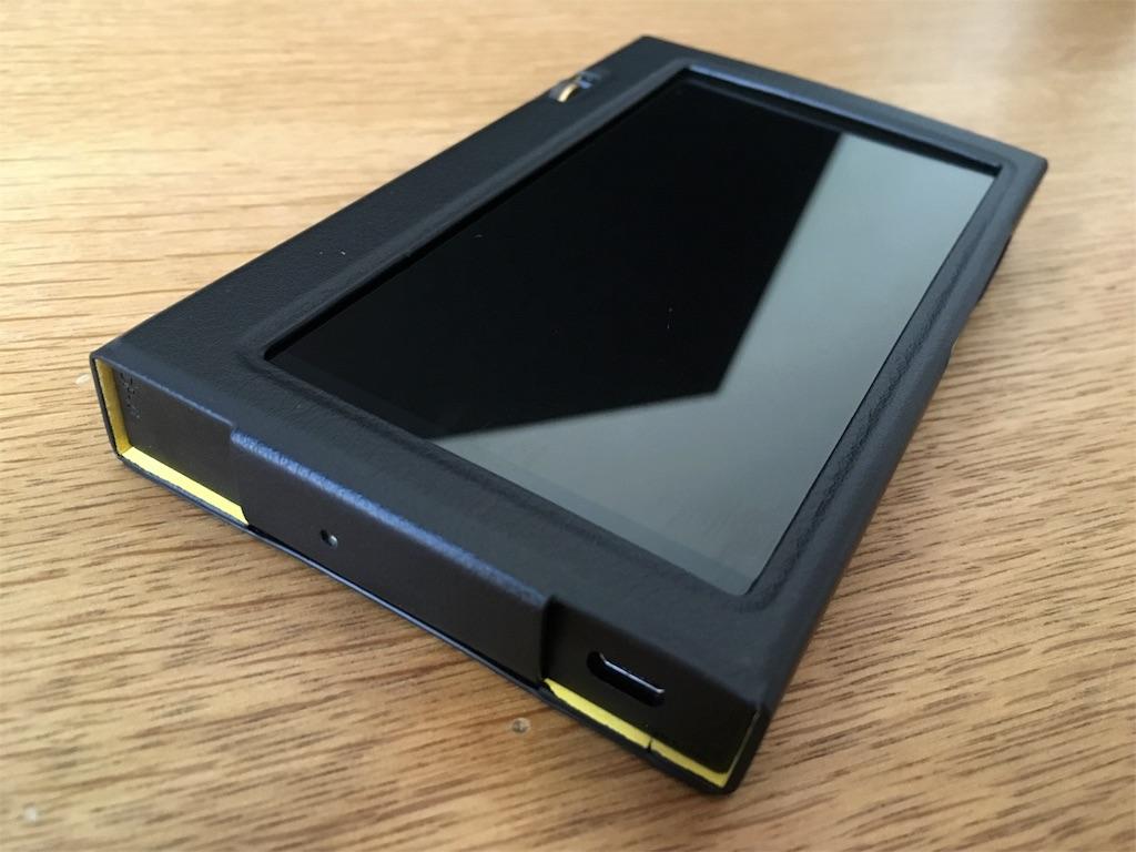 DP-X1純正ケース「DPA-PUX1」を購入しました