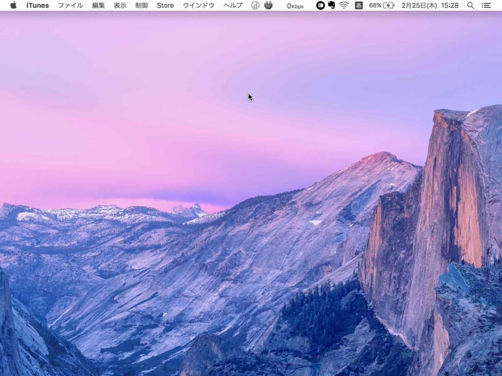 iPadをPCのサブディスプレイに! Duet DisplayをMacとWindowsで試す