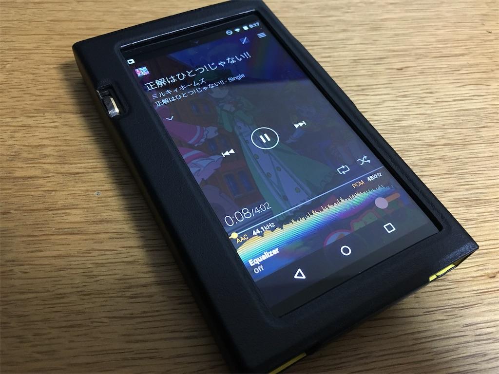 DP-X1にXDP-100Rのプレイヤーアプリをインストールする