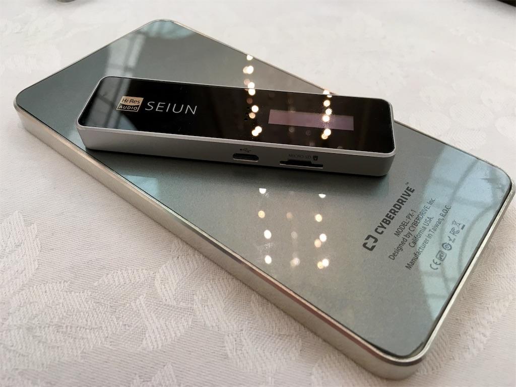 CyberDrive、ヘッドフォン祭でSEIUN PROXなどの試作機を展示。Amazonでも製品の取り扱いスタートへ