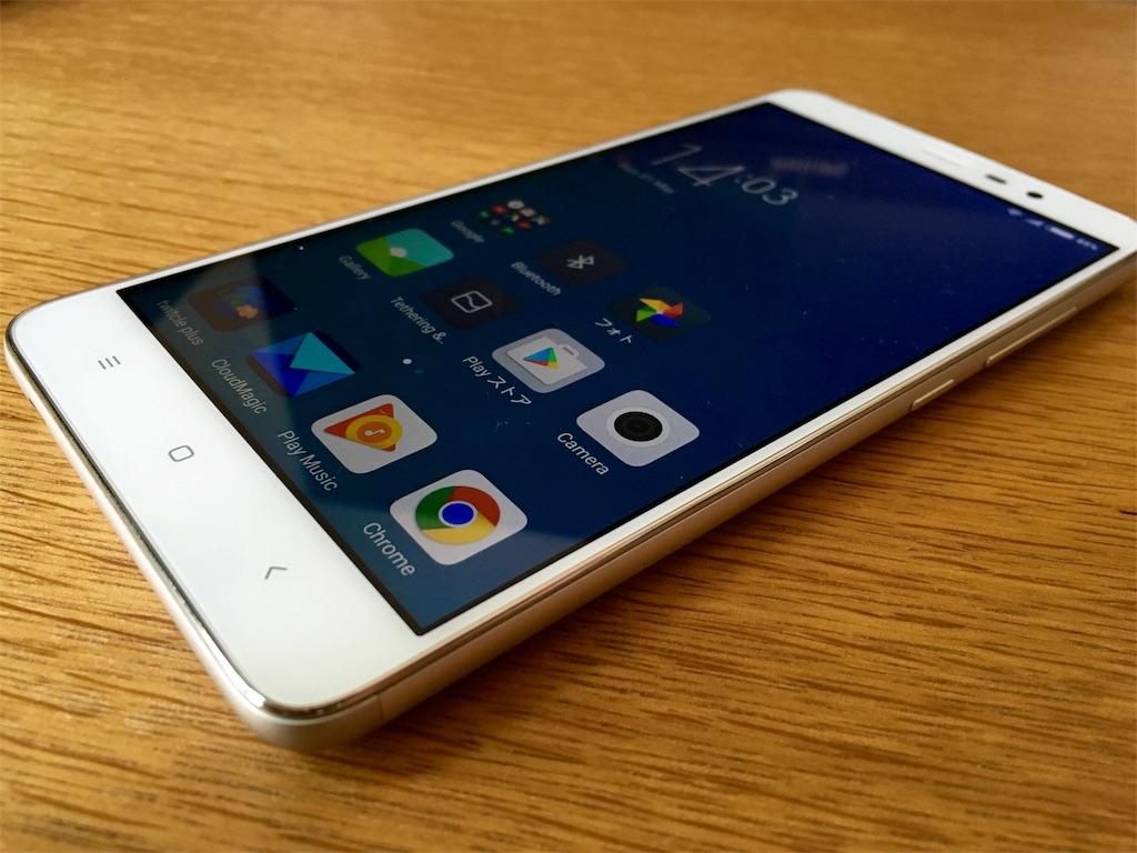 Xiaomi Redmi Note 3 Proファーストインプレッション。一切の隙の無い仕上がり