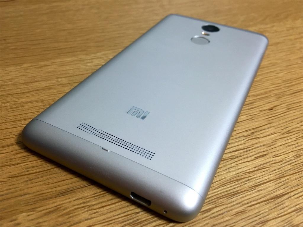 Redmi Note 3 Proでauの3Gを掴む夢を見た