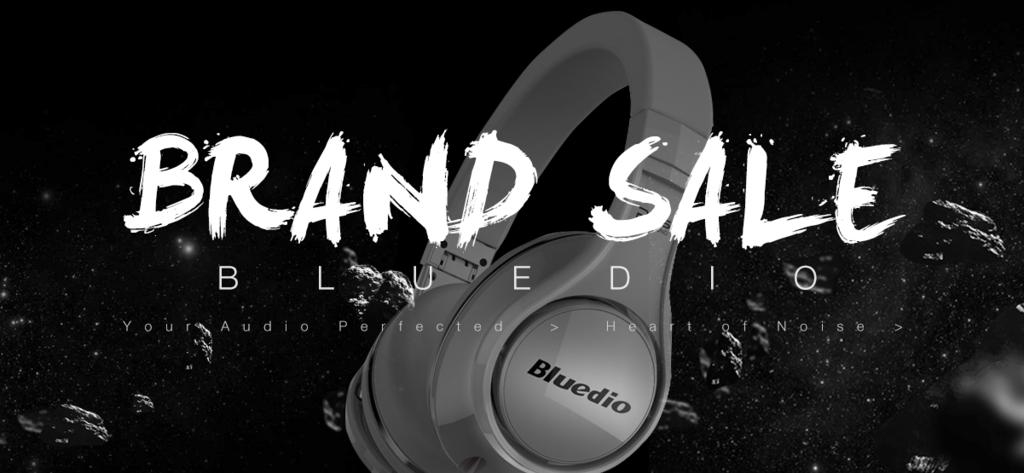 【GearBest】安価なBluetoothオーディオ製品を扱う、Bluedioのブランドセールが実施中!