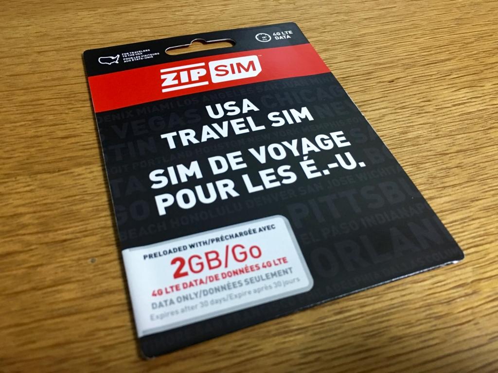 Amazonで買えるアメリカ用プリペイドSIM、ZIP SIMを購入してみました
