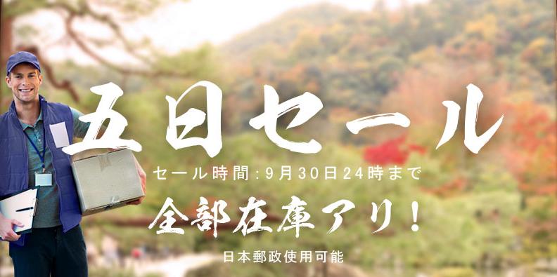 【GearBest】Xiaomiスマートフォンなどが安い!五日セールが開催。