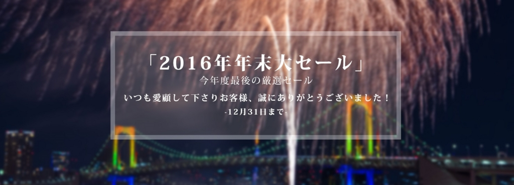 GearBestが年末セールを開催。Xiaomi NoteBook Air13が$737などの大特価!
