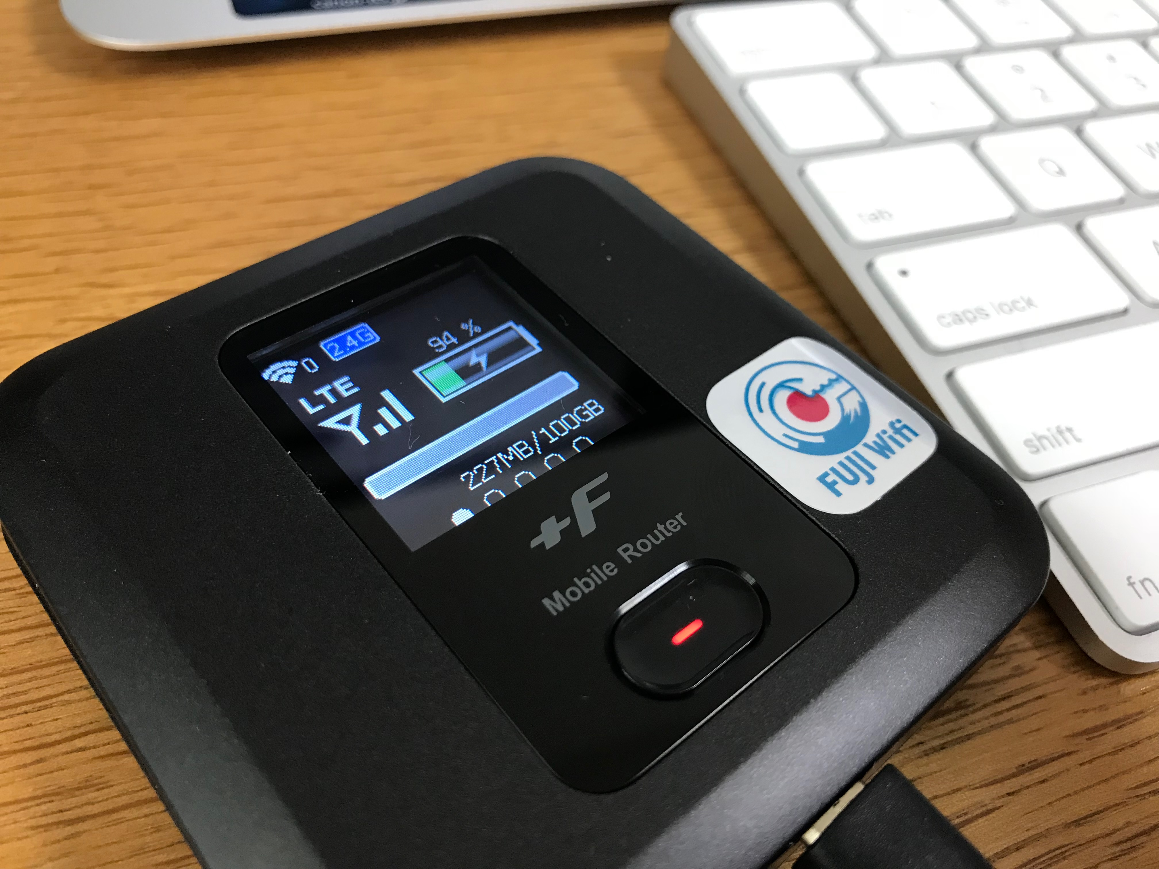 SoftBank回線使い放題のモバイルルーター!Fuji Wifiが最強