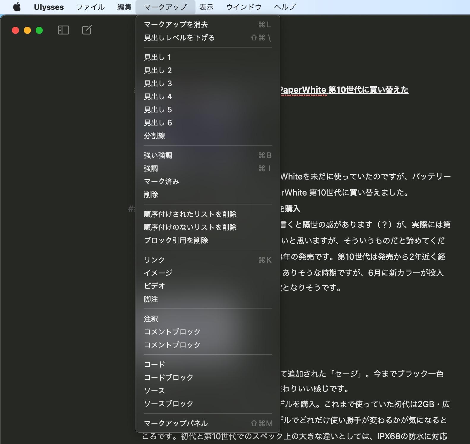 スクリーンショット 2021-01-06 23.24.10