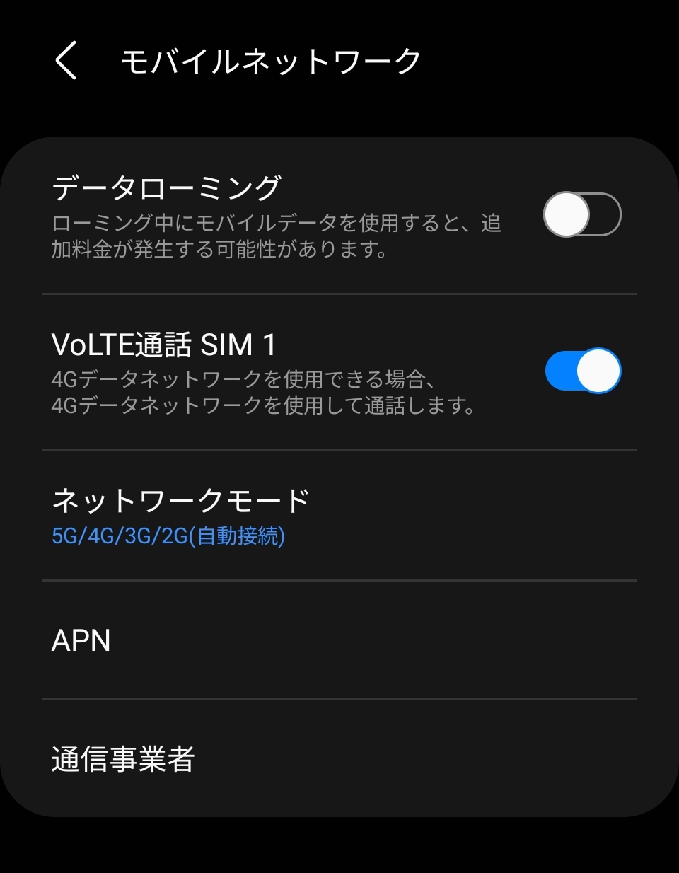Screenshot_20210429-022252_Call settings