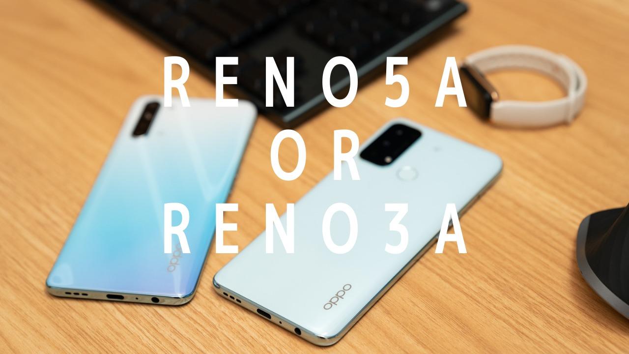 「OPPO Reno5 A」レビュー。格安Felica対応のコスパ良好スマホは先代モデル「OPPO Reno3 A」からどう進化したか?